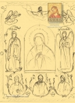 Эскиз семейной иконы