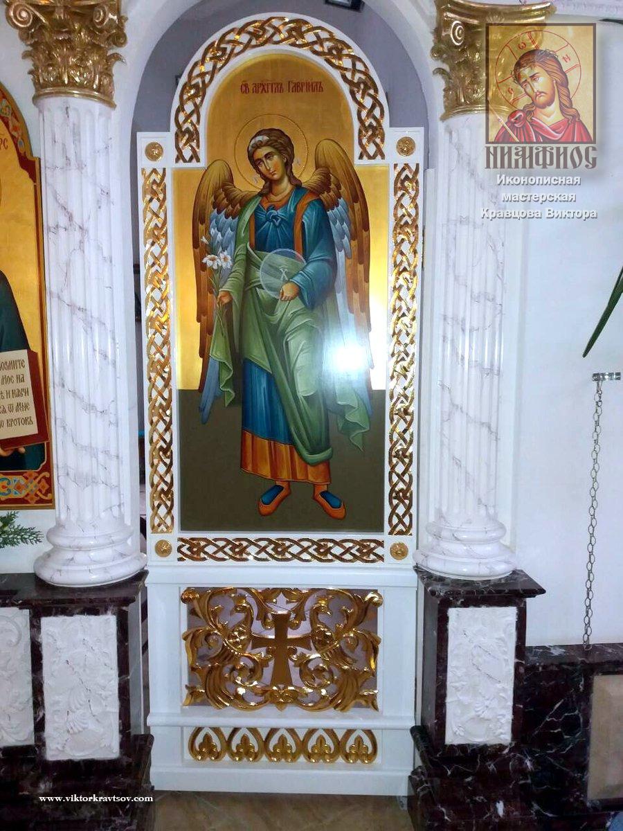 Икона Св. Архангела Гавриила