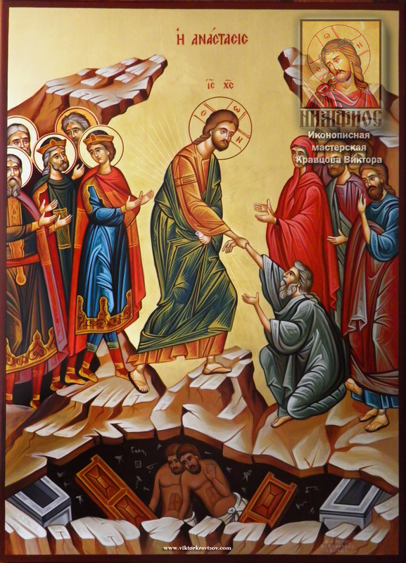 Икона Воскресение Христово (Размер 40х55). Icon of the Resurrection. 2012.