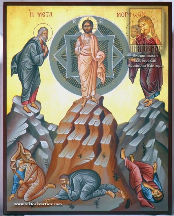 Икона Преображение Господне.