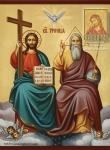 Святая Троица (Новозаветная)