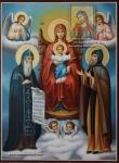 Печерская икона Божией Матери