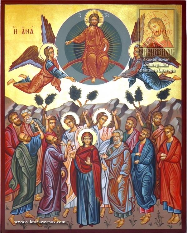 Икона Вознесение Господне.