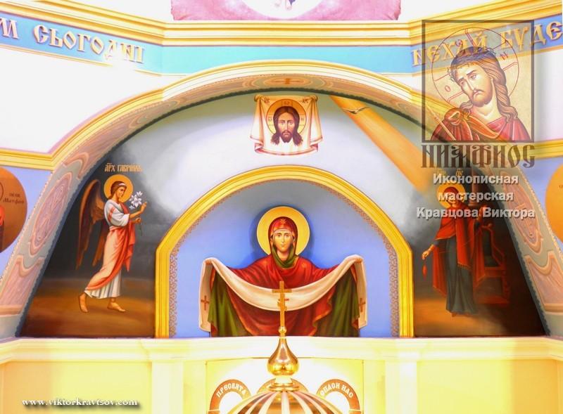 Покров Богородицы. Образ установлен в нише престольной части храма.
