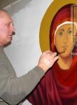 В процессе написания Покрова Богородицы