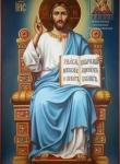 Икона Иисуса Христа Вседержителя на троне.