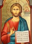 Икона Иисуса Христа Вседержителя для иконостаса.