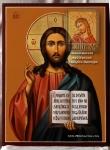 Иисус Христос Господь Вседержитель.