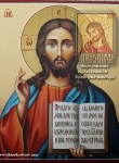 Рукописная икона Спас Вседержитель (Пантократор) / Pantorkrator.