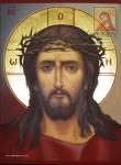 Иисус Христос в терновом венце