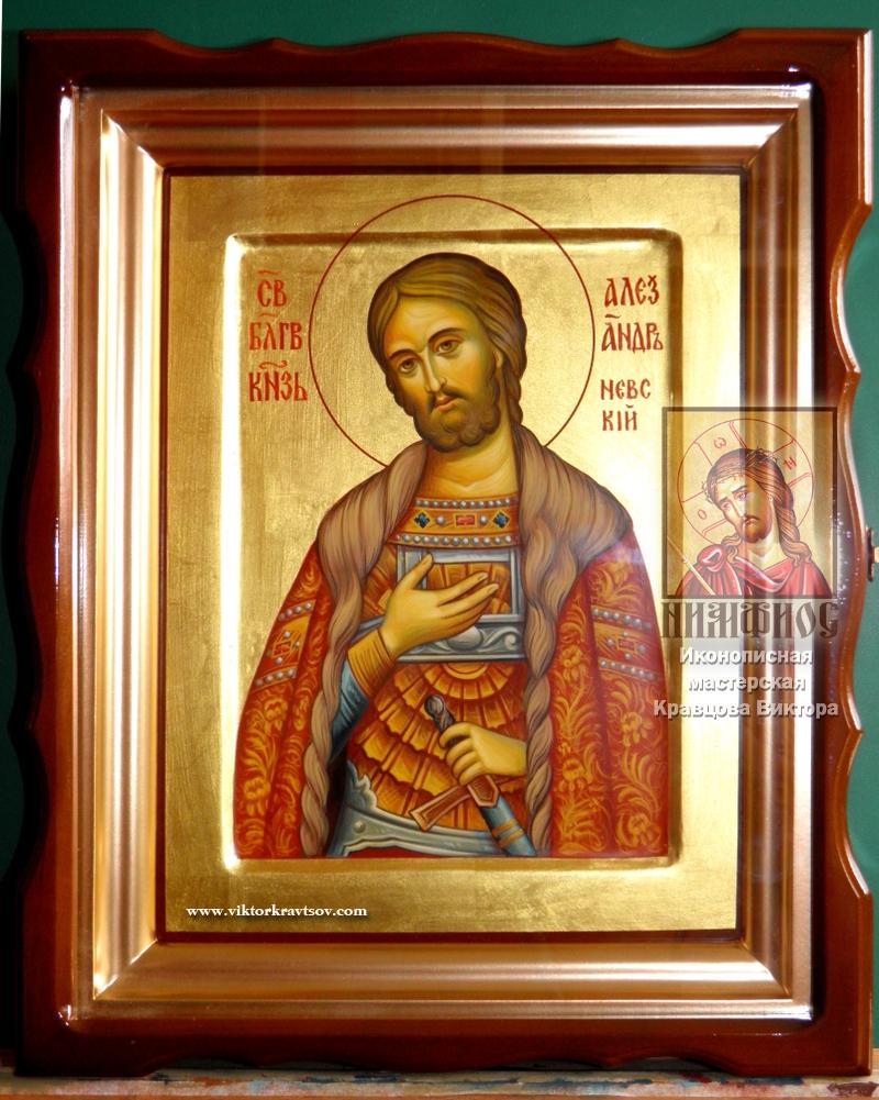 Икона Александра Невского в киоте