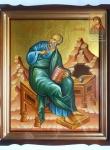 Именная икона Св. Иоанна Богослова в киоте
