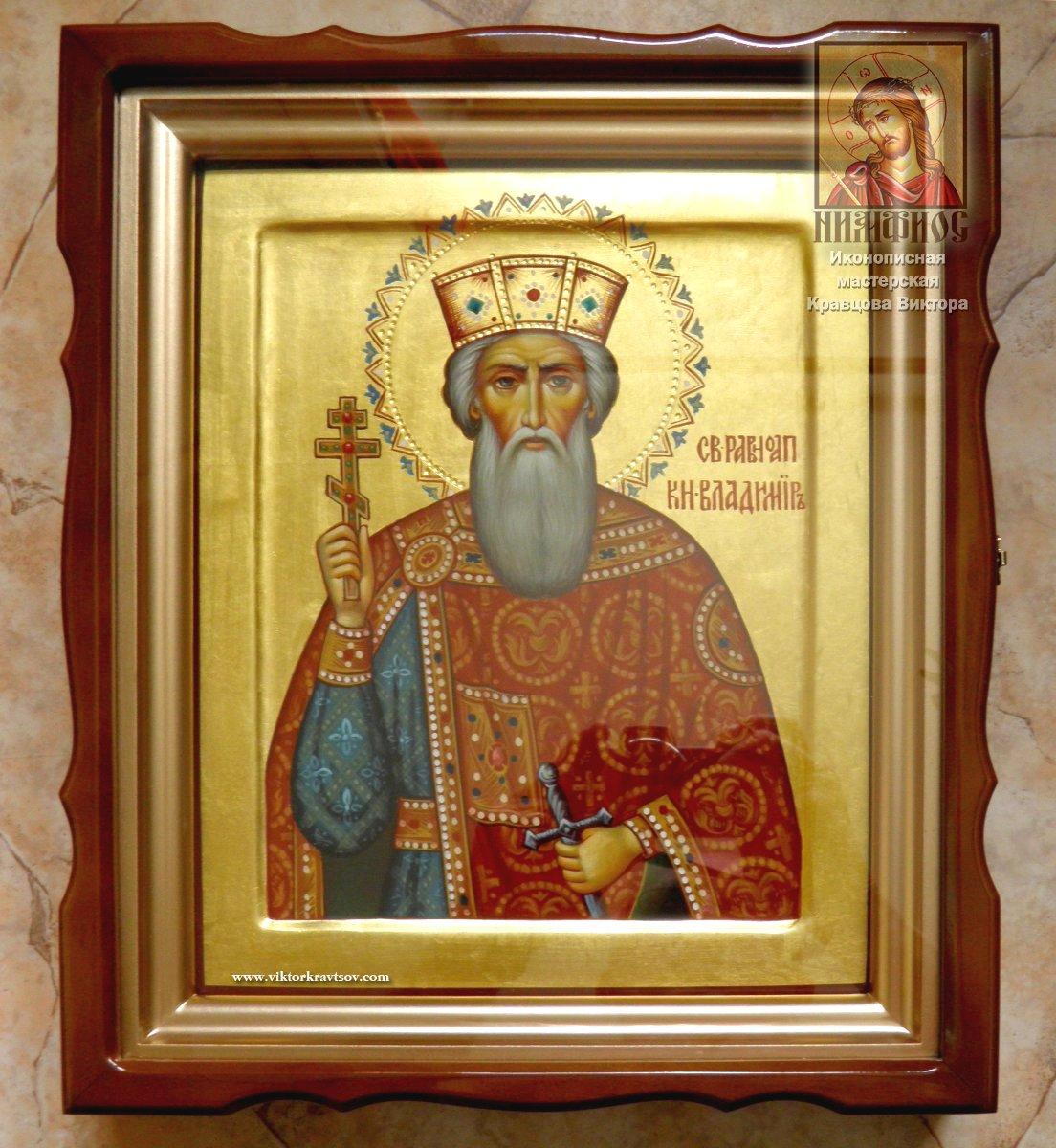 Икона Св. Князь Владимир