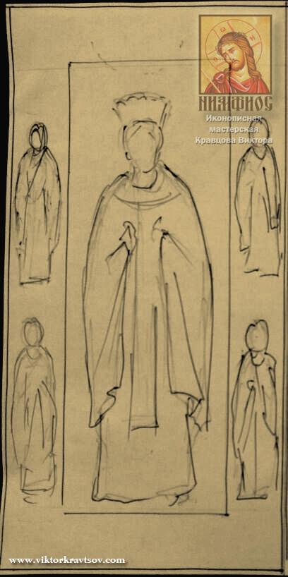 Эскиз мерной иконы