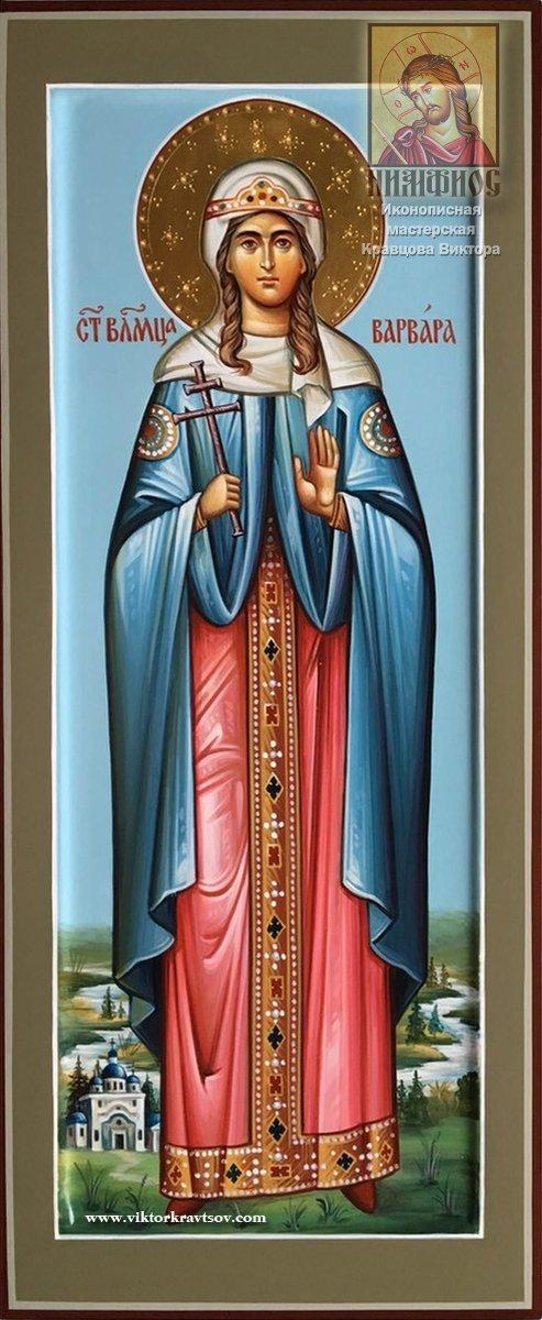 Мерная икона Св. Варвара.