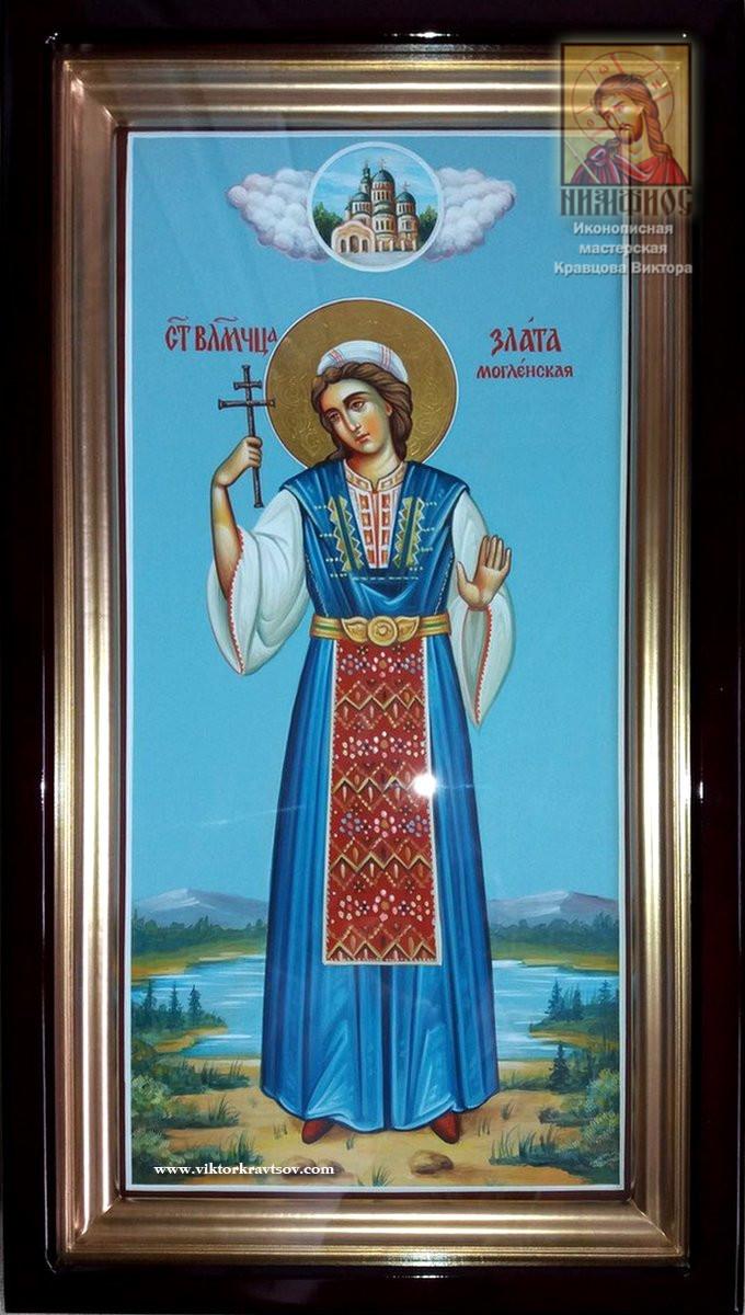 Мерная икона Св. Злата Могленская в киоте