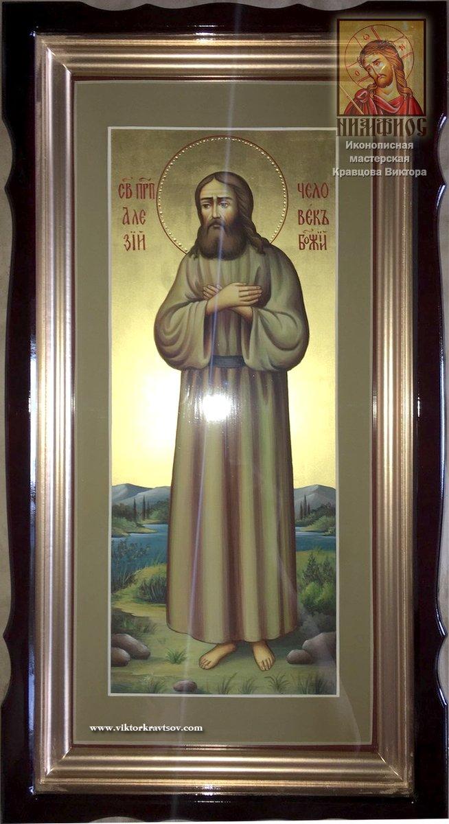 Икона ростовая Алексий, человек Божий в киоте