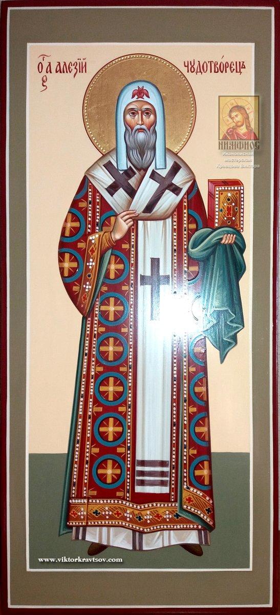 Икона мерная Алексий Московский