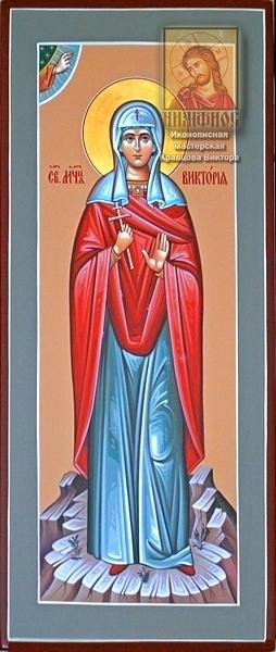 Мерная икона Виктория