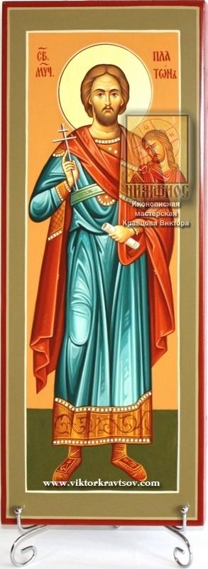 Мерная икона Платона
