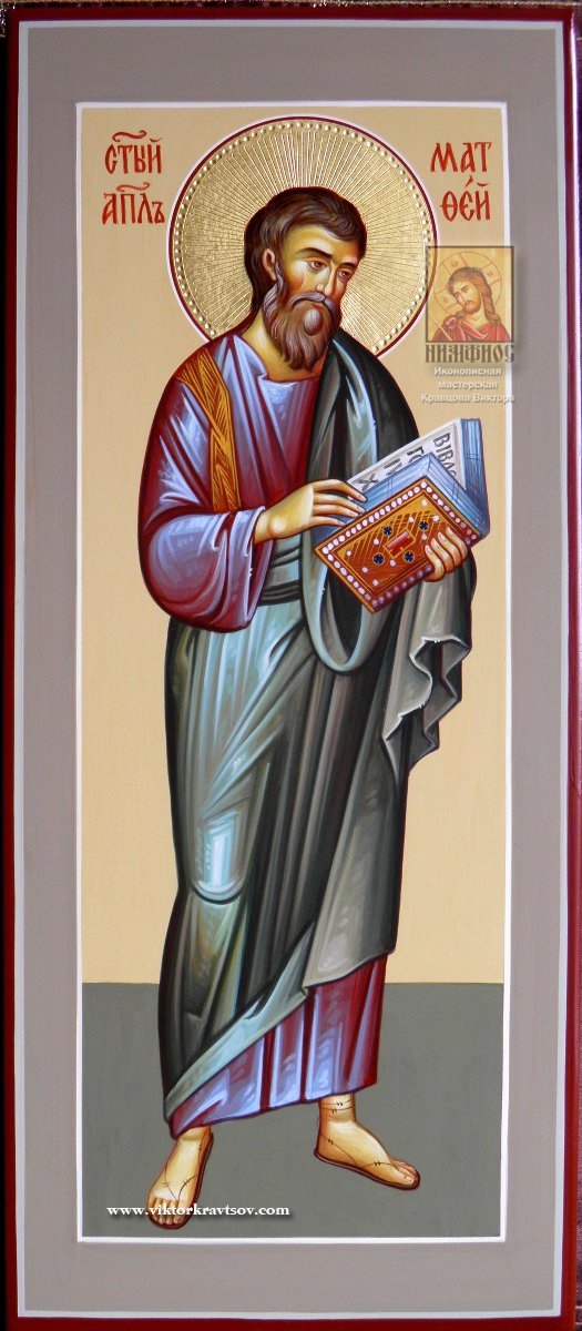 Святой апосто Матфей - мерная икона