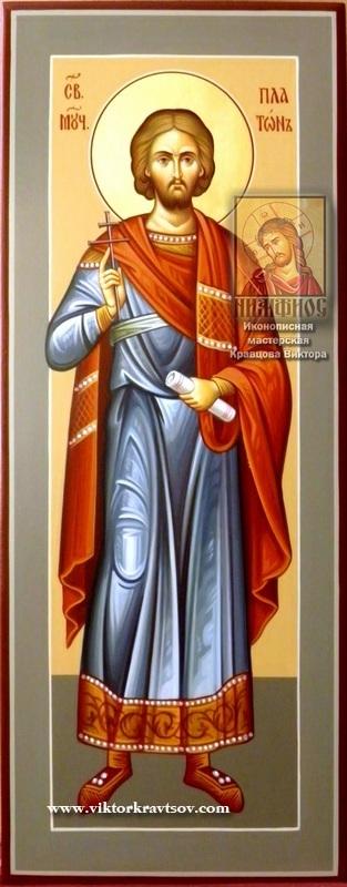 Мерная икона Cв. Платон