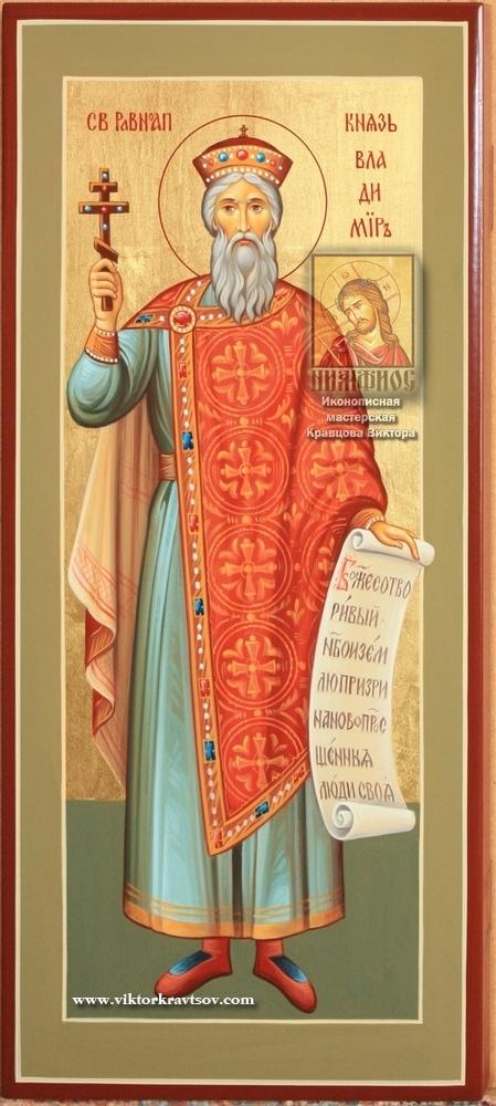 Мерная икона Святой равноапостольный великий князь Владимир