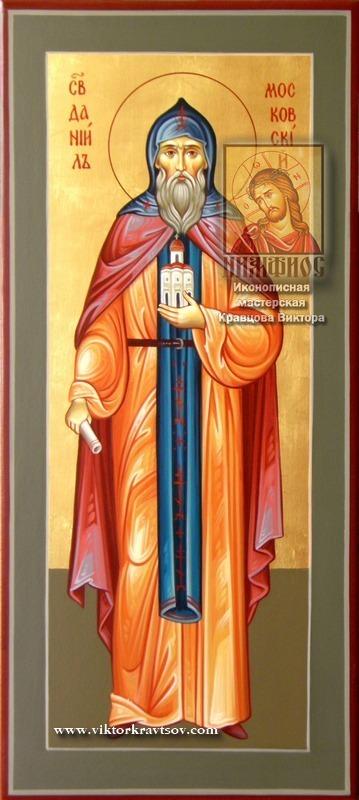 Мерная икона Даниил