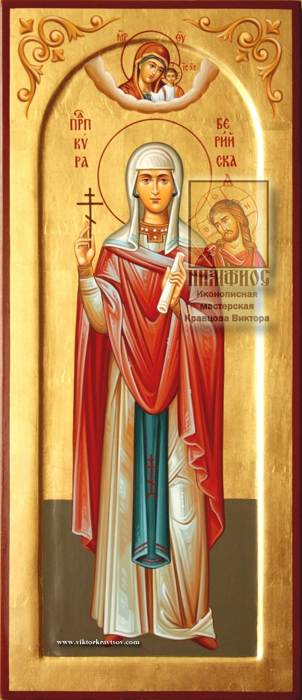 Кира Берийская - мерная икона
