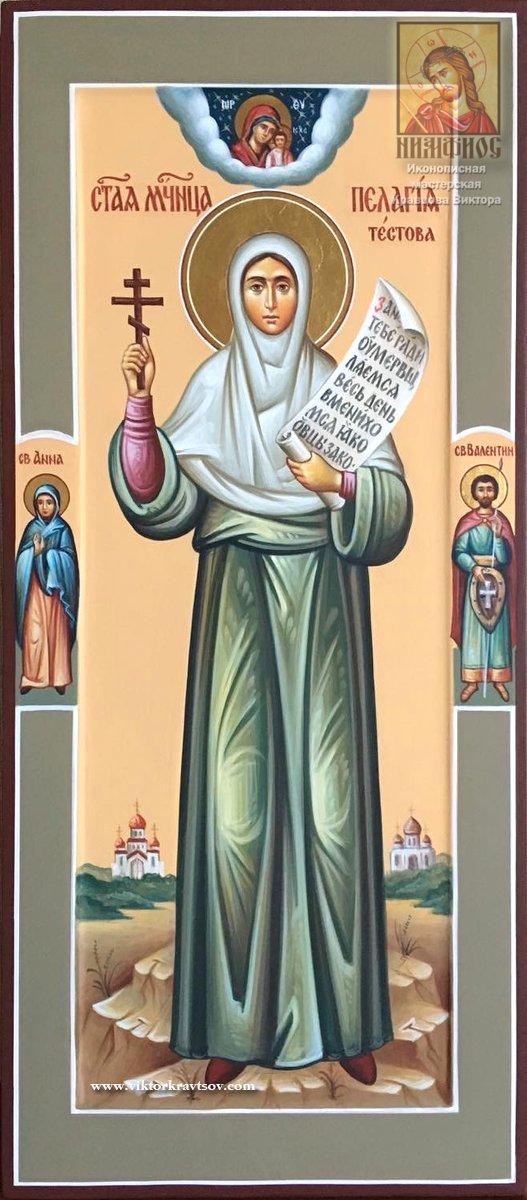 Икона мерная Св. Пелагея