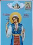 Мерная икона Св. Злата Могленская