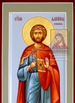 Икона мерная Даниил