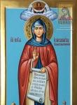 Преподобная Елисавета Константинопольская, игумения