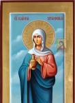 Икона мерная Иоанна