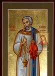 Мерная икона Священномученик диакон Елисей