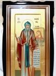 Мерная икона Cв. Максим