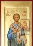 Ростовая икона Св. Тимофей