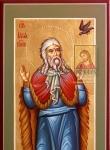 Мерная икона Святой Пророк Илия