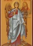 Икона Ангела Хранителя.