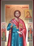 Платон - мерная икона с двумя предстоящими