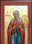 Мерная икона Софии