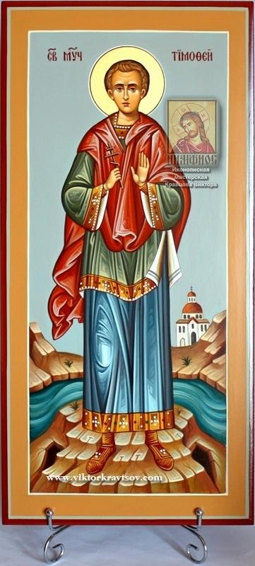 Мерная икона Тимофея