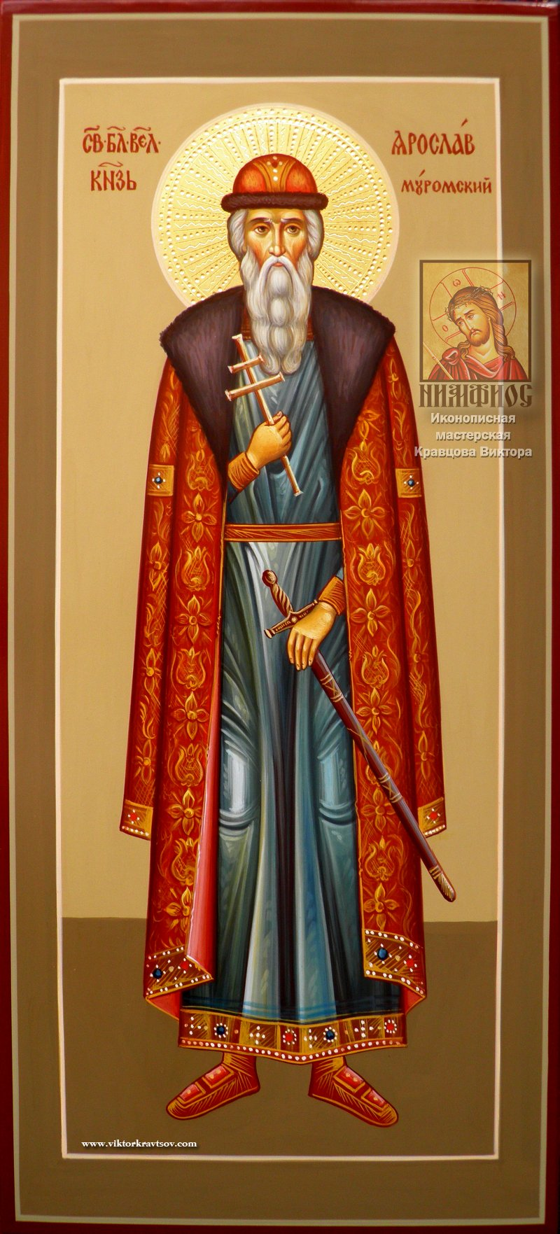 Икона мерная Ярослав Муромский