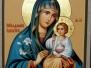 Иконы Божией Матери.
