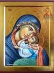 Божия Матерь Гликофилусса