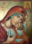 Икона Божией Матери Кардиотисса