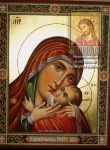 Касперовская икона Божией Матери на заказ.