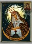 Остробрамская икона Божьей Матери.