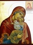 """Икона Божией Матери """"Сладкое Лобзание"""""""
