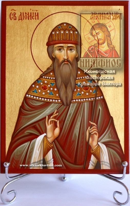 Икона Св. Дионисия Архимандрита.